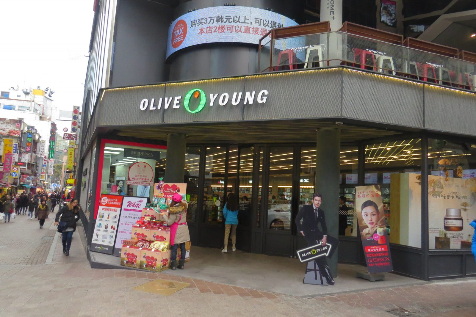 olive young vietnam