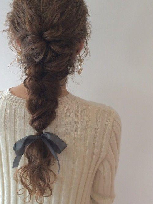 tóc tết kiểu pháp