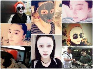 Đắp mặt nạ mỗi ngày như Phạm Băng Băng, nên hay không?