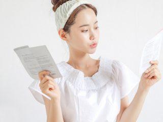 Điểm danh 4 sản phẩm chăm sóc da đa chức năng cho tuổi teen năng động bận rộn