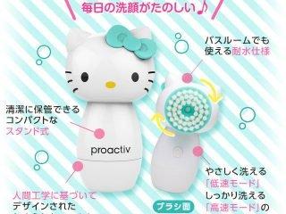 Proactiv Hello Kitty Kit – Siêu phẩm hot xua tan nỗi lo về MỤN!