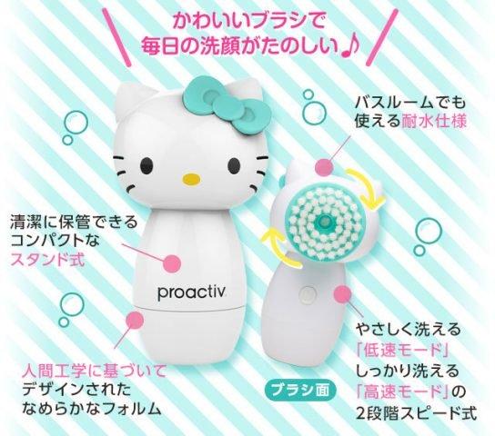 <span class='p-name'>Proactiv Hello Kitty Kit – Siêu phẩm hot xua tan nỗi lo về MỤN!</span>