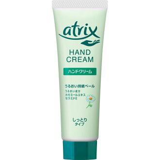 kem dưỡng da tay atrix