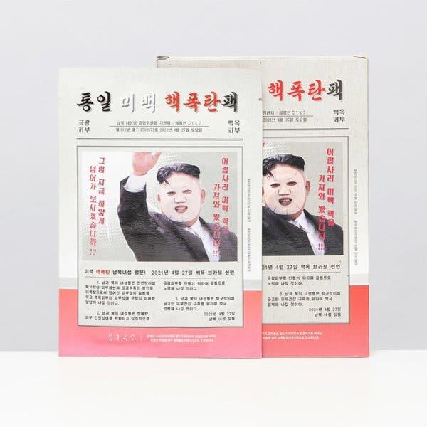 Mĩ phẩm lậu và cuộc cách mạng làm đẹp ở xứ Triều Tiên