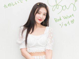 Mô típ tóc xinh quen thuộc của các idol Hàn Quốc hè này
