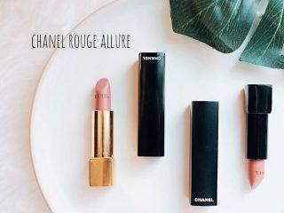 Nếu còn phân vân có nên mua Chanel Rouge Allure Velvet Extreme Lipstick hay không thì đọc ngay bài viết này bạn nhé!