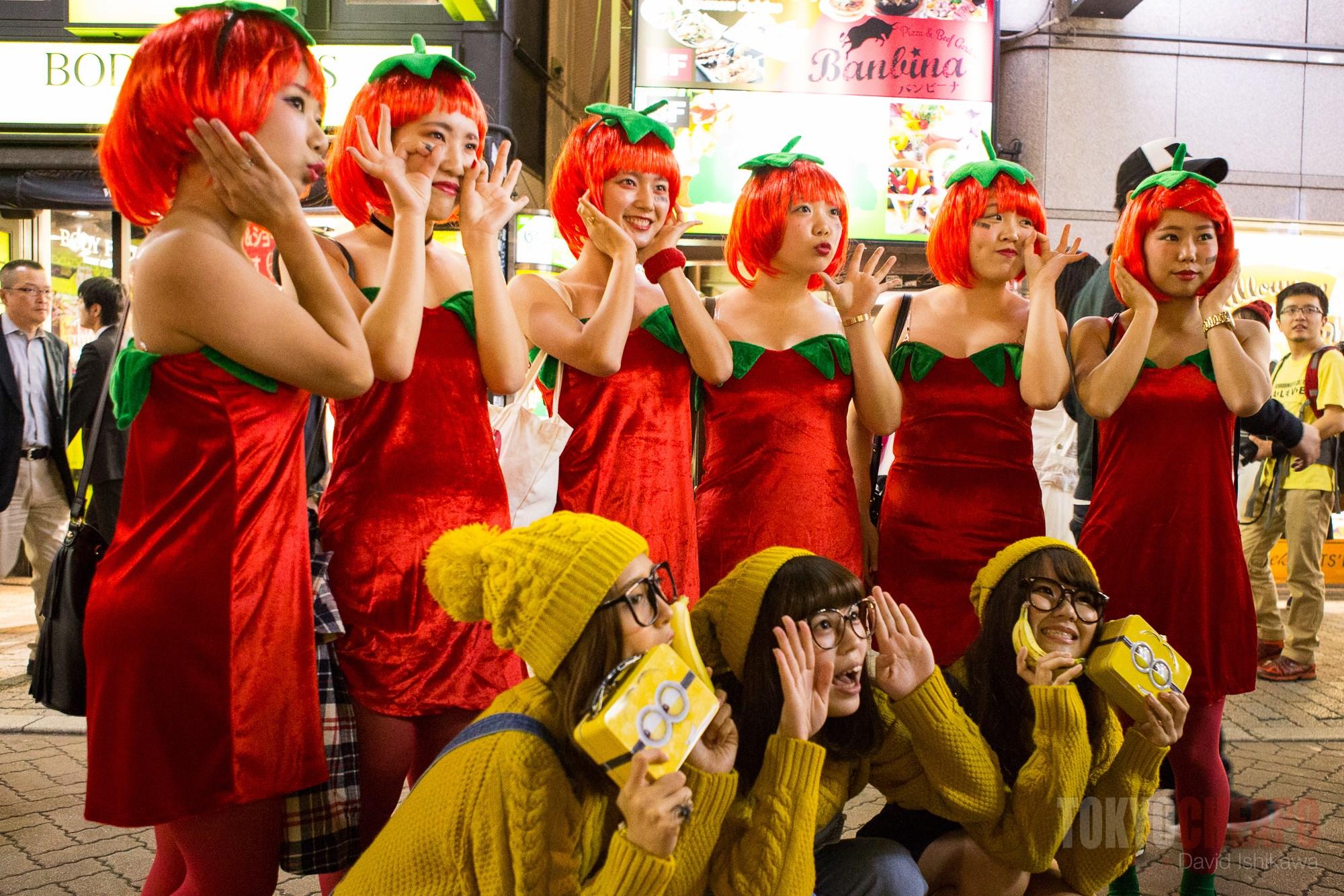 Image result for bon festival halloween