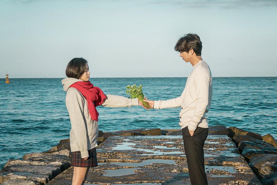 Kim Shin và Ji Eun-Tak