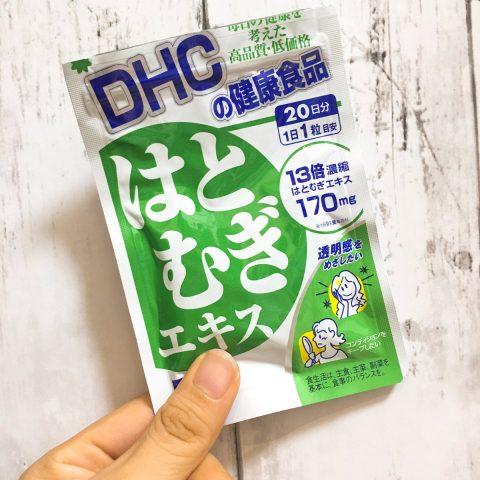 Viên uống trắng da DHC từ Nhật Bản trị nám hiệu quả