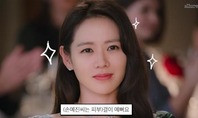 """HOT: Chuyên gia trang điểm vừa bật mí bí kíp cho gương mặt tự nhiên chuẩn """"chị đẹp"""" Son Yejin trong """"Crash Landing On You"""""""
