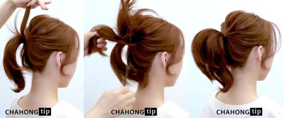 làm tóc đuôi ngựa đẹp