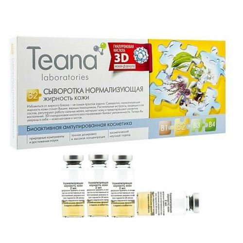 Collagen tươi Teana B2