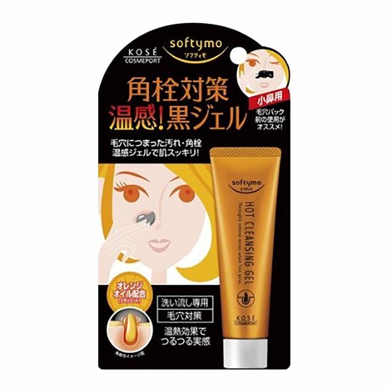 Kem trị mụn đầu đen Softymo - Kose Nhật Bản