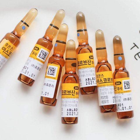 Serum Vitamin C Hàn Quốc Huons