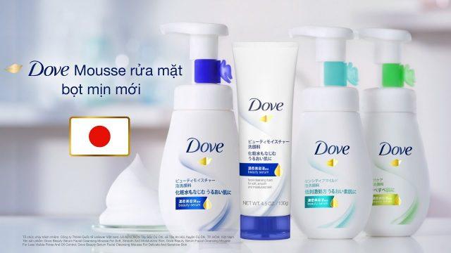 Review từ A-Z Sữa Rửa Mặt Dạng Bọt Dove Tinh Chất Serum đang được yêu thích nhất tại Nhật Bản