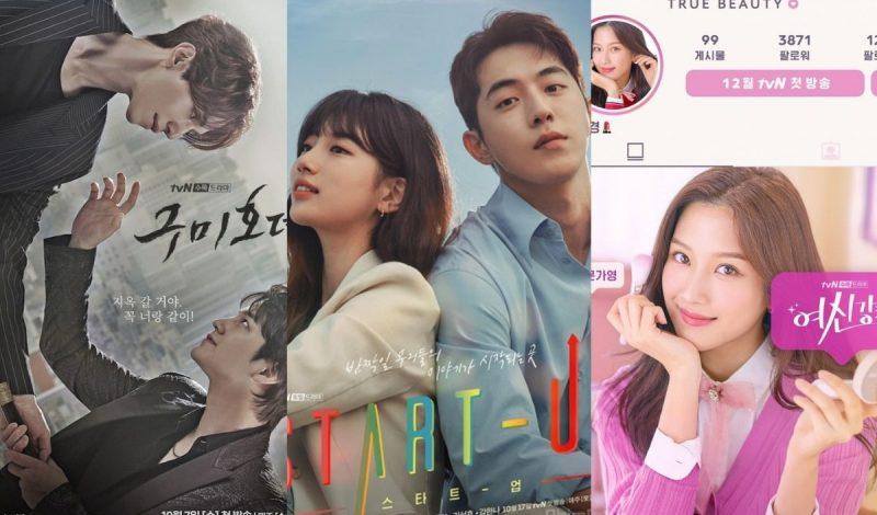 Top 5 phim Hàn bạn không nên bỏ lỡ dịp cuối năm
