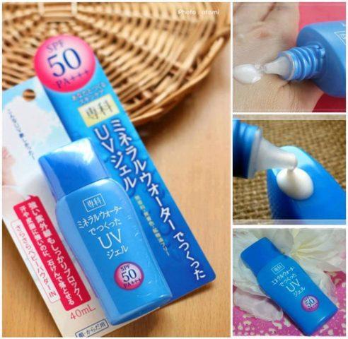 Kem chống nắng cho da khô mụn Shiseido Hada Senka Mineral Water UV SPF50, PA+++