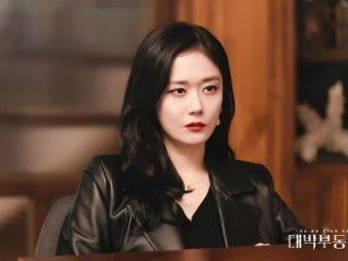 """Jang Na Ra """"chạm đỉnh"""" nhan sắc ở tuổi 40 trong phim Bất Động Sản Trừ Tà"""