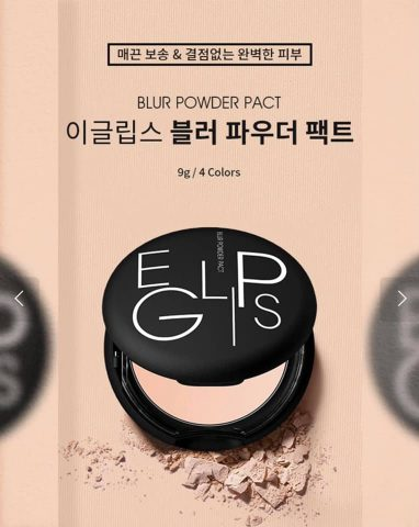 Phấn phủ dạng nén Eglips Blur Powder Pact