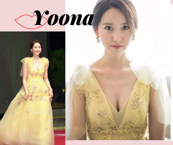 """TOP 5 """"bộ cánh"""" thảm đỏ đẹp lộng lẫy của nữ thần Yoona SNSD khiến bạn không thể rời mắt"""
