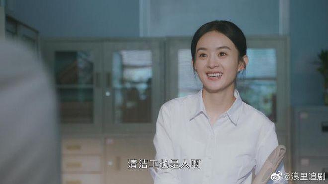 """Triệu Lệ Dĩnh """"kém sắc"""" trong phim Hạnh Phúc Đến Vạn Gia"""