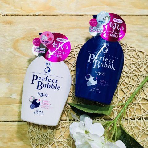 Sữa Tắm Kích Trắng Shiseido Perfect Bubble For Body Floral sữa tắm tốt nhất hiện nay giá rẻ