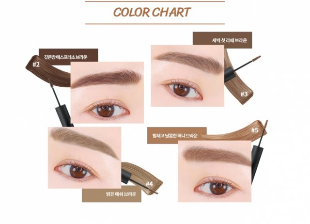Hướng dẫn chọn màu Mascara Lông Mày cực đơn giản và phù hợp