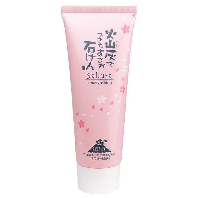 Sữa rửa mặt tro núi lửa chiết xuất hoa anh đào Sakura- Braincosmos Nhật Bản