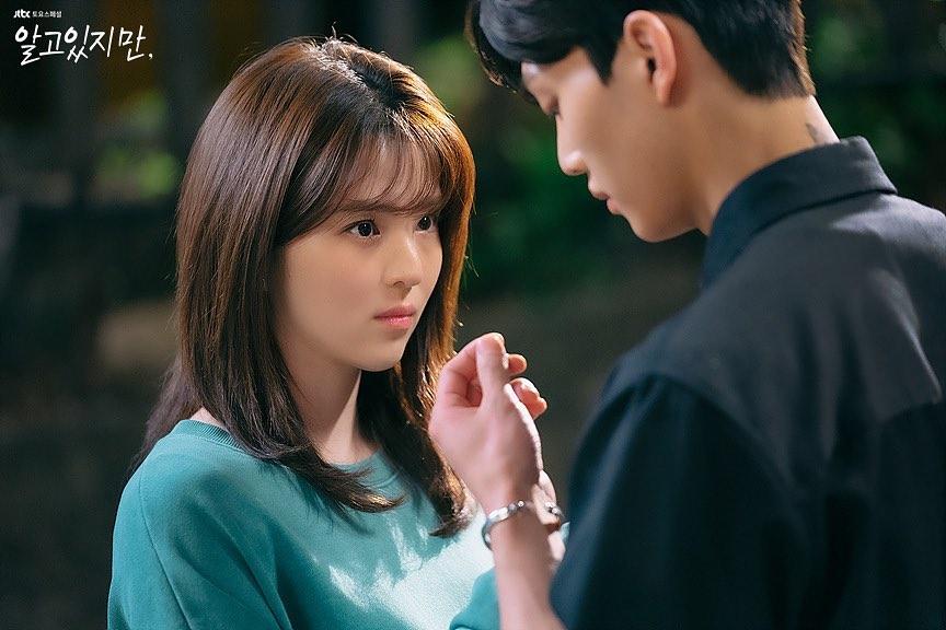 Nabi và Park Jae Eon