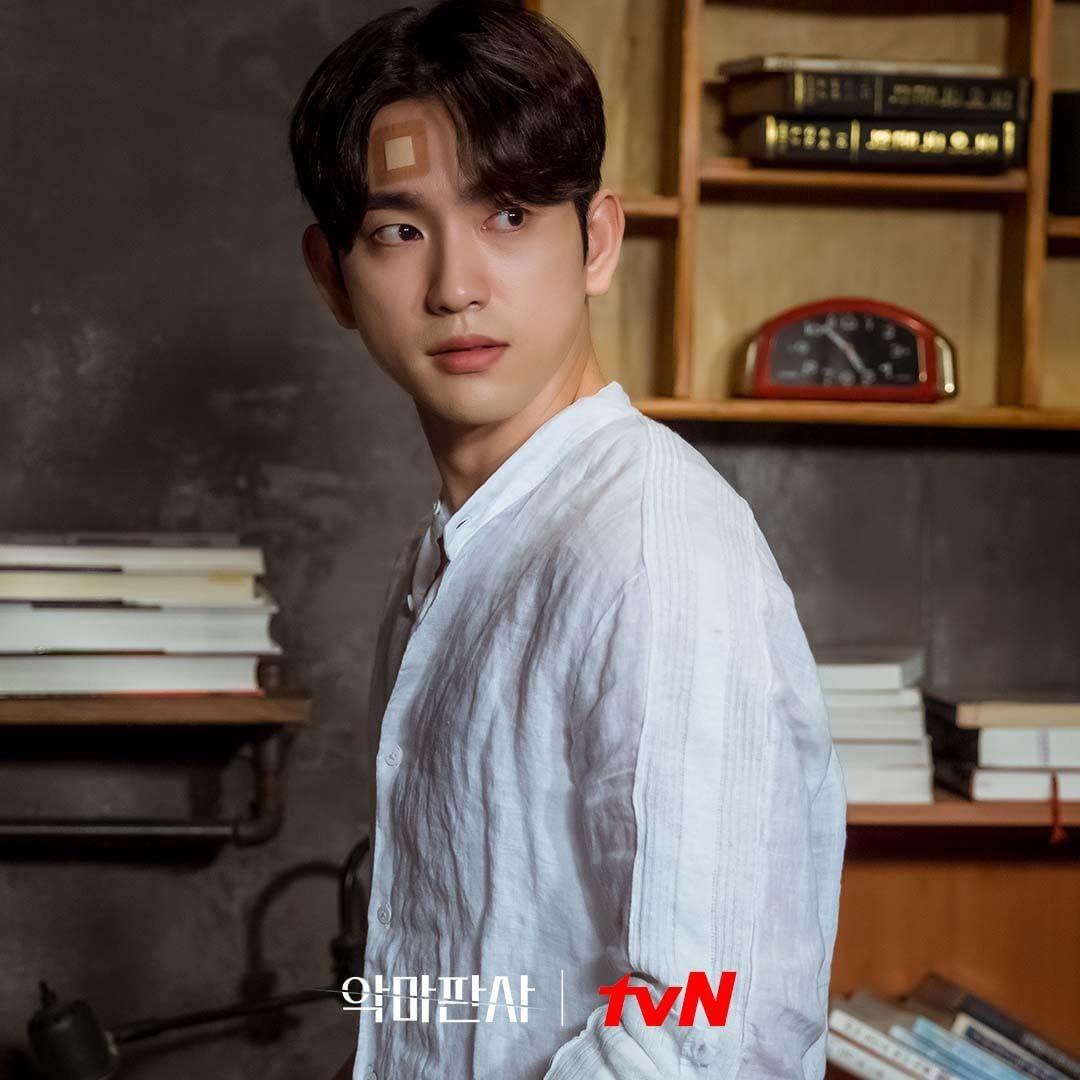 Park Jin-Young- nam diễn viên chính The Devil Judge