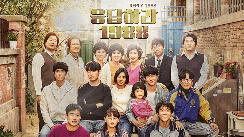 phim học đường Hàn Quốc hay - Reply 1988 - Lời hồi đáp 1988 (2016)