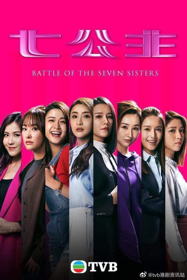 Thất Công Chúa - Phim TVB mới nhất về nữ quyền