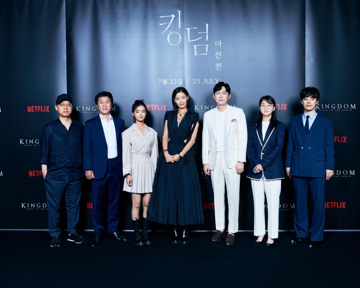 Vương Triều Xác Sống buổi ra mắt phim
