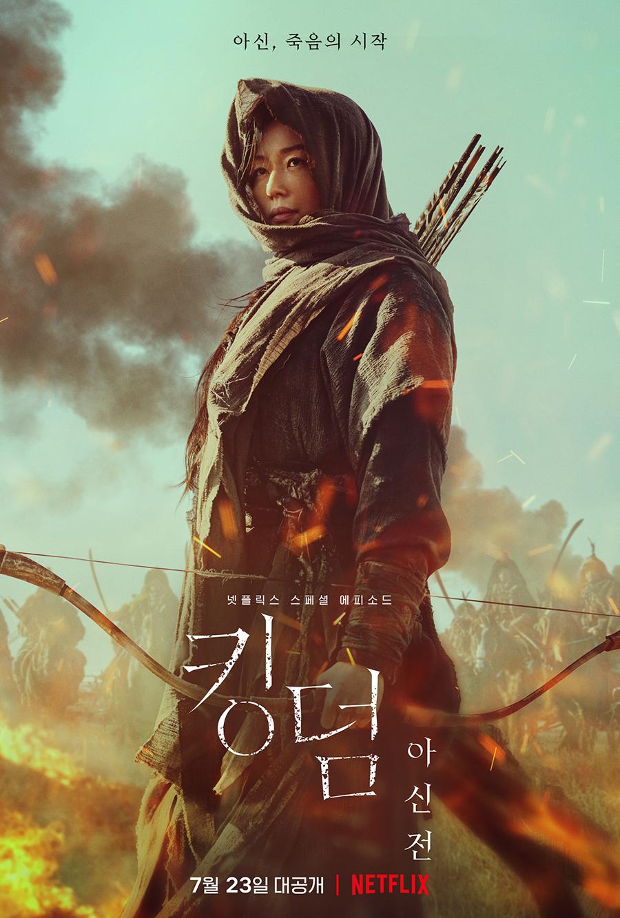 Jeon Ji Hyun kingdom phần 3