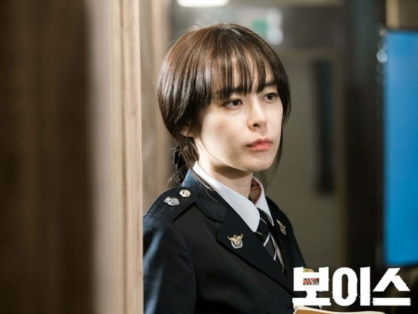 Lee Ha Na  trong phim Âm thanh tội phạm