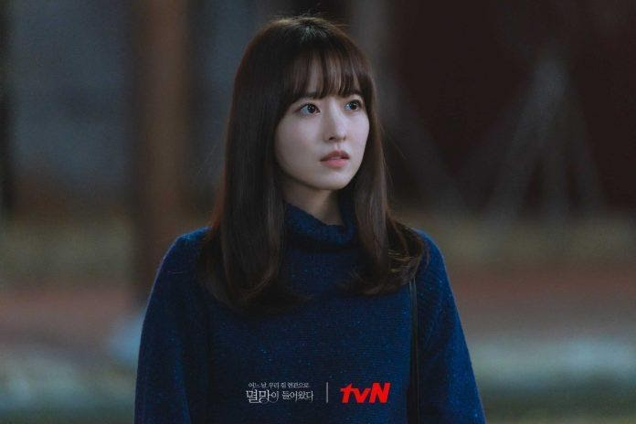 park bo young trong Doom At Your Service