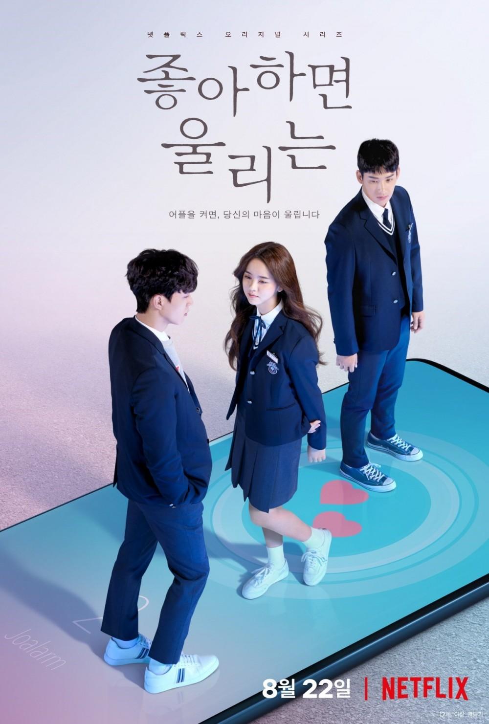 Phim học đường Hàn Quốc hay - Love Alarm 1, 2 - Chuông Báo Tình Yêu (2019)