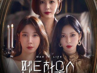Top 15 phim Hàn Quốc mới nhất 2021 bạn không thể bỏ lỡ