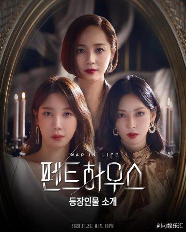 """Top 10 phim Hàn Quốc mới nhất 2021 gây chấn động màn ảnh bởi dàn visual """"đỉnh"""""""