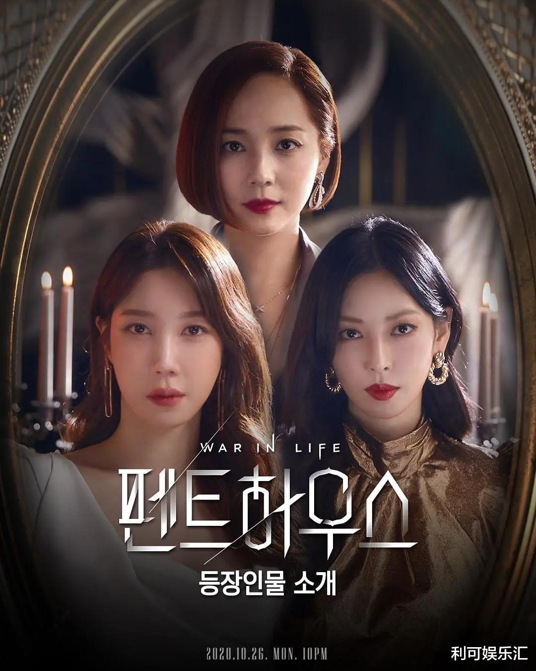 The Penthouse 3 – Phim Hàn Quốc mới nhất 2021 Cuộc Chiến Thượng Lưu 3