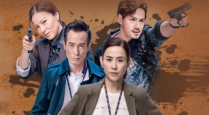 Lực Lượng Phản Ứng 5 - Phim bộ TVB mới nhất trinh thám