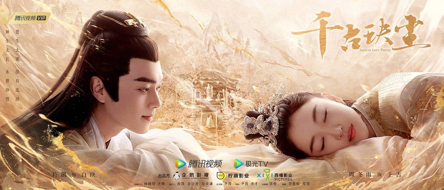 phim trung quốc mới nhất - Thiên Cổ Quyết Trần