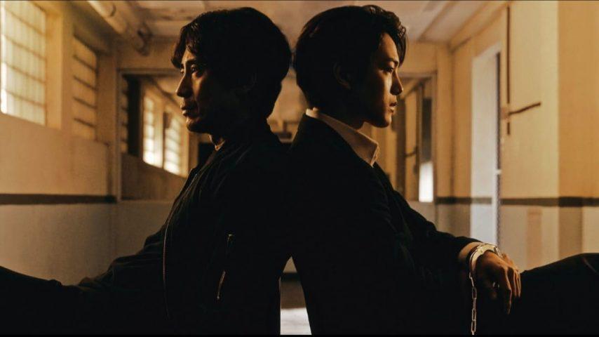 Phim tâm lý tội phạm Hàn Quốc - Beyond Evil - Vượt Ra Tội Ác