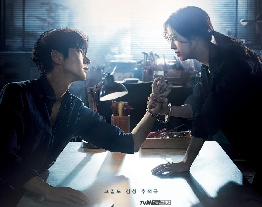 phim tâm lý tội phạm hay Flower Of Evil - Hoa Của Quỷ