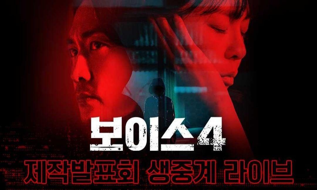 Phim tâm lý tội phạm Hàn Quốc - Voice 4 - Âm thanh tội phạm 4