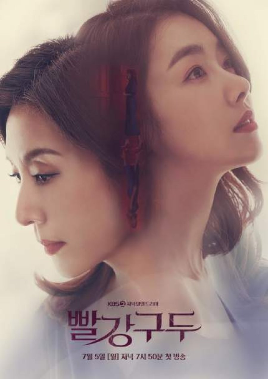 Red Shoes - phim hàn quốc mới nhất 2021