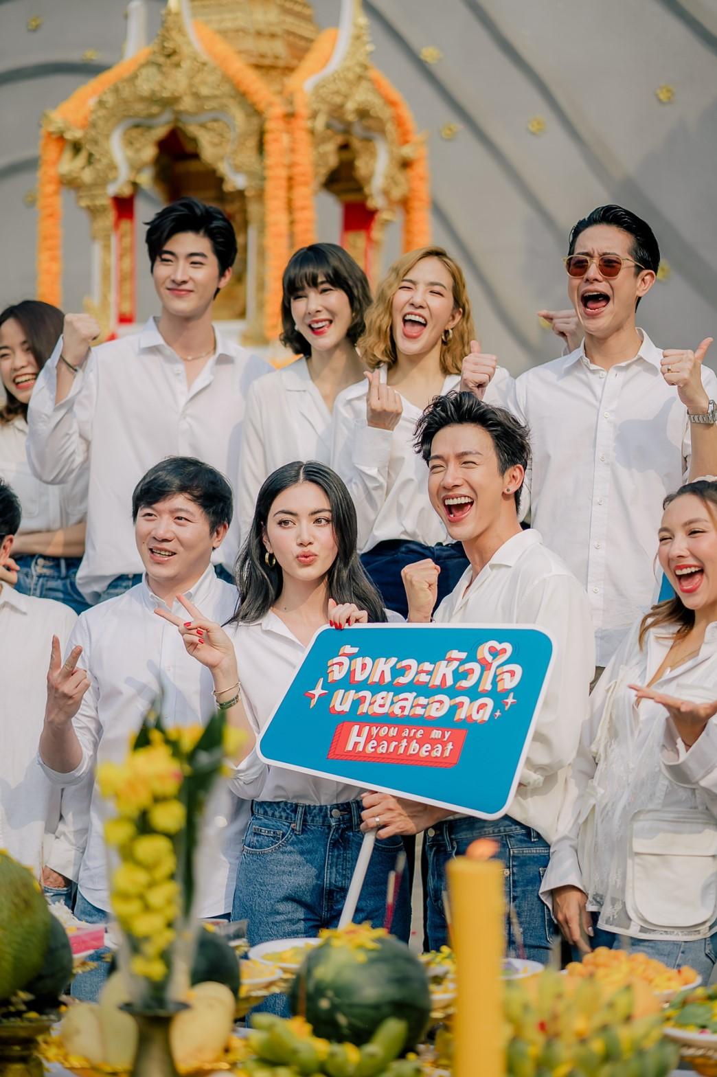 phim thái lan mới nhất - Mùa Hè Của Hồ Ly (Bản Thái)