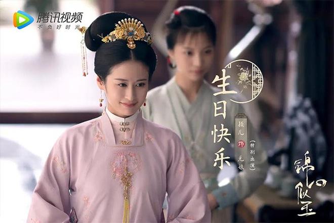Cẩm Tâm Tựa Ngọc - Chung Hán Lương & Đàm Tùng Vận - The Sword and The Brocade