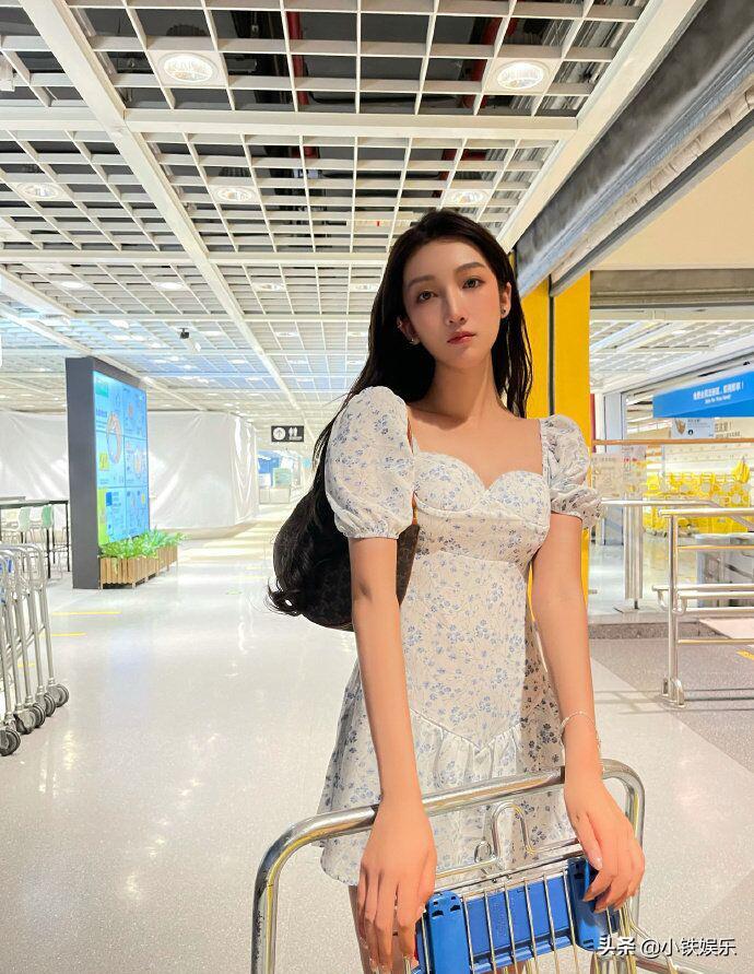 Hotgirl Trung