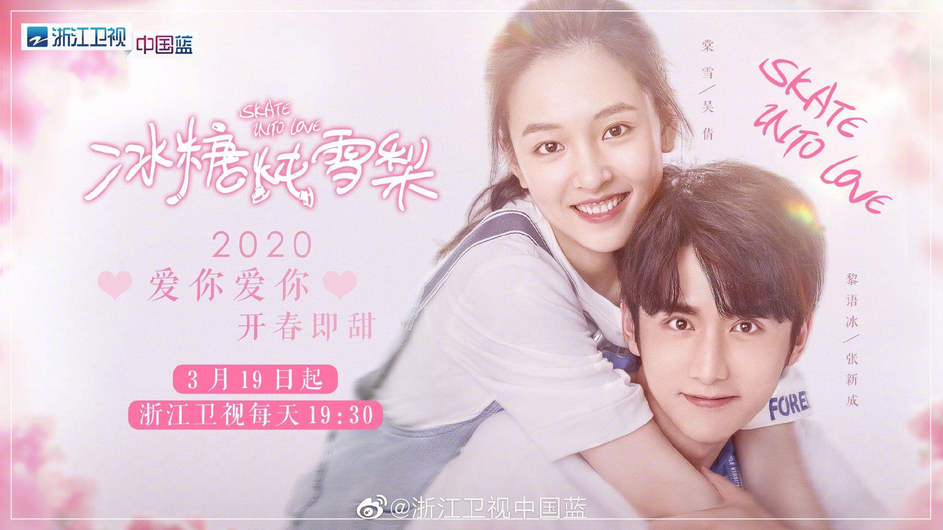 Phim ngôn tình Trung Quốc hay - lê Hấp Đường Phèn - Skate Into Love